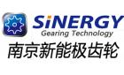南京新能極齒輪技術有限公司