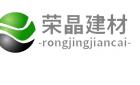 联海(国际)玻璃技术有限公司