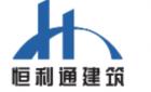 北京恒利通建筑工程有限公司