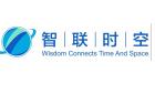 河南智联时空信息科技有限公司