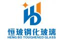 廣東恒玻節能玻璃有限公司