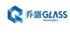 重慶喬盛玻璃有限責任公司