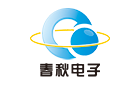 蘇州春秋電子科技股份有限公司