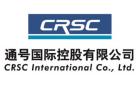 通號國際控股有限公司最新招聘信息