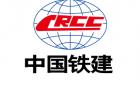 中國鐵建港航局集團有限公司第二工程分公司最新招聘信息