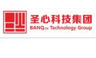 深圳市光世界科技有限公司最新招聘信息