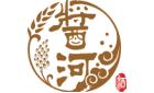 深圳市酱河酒业有限公司