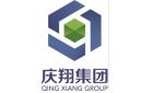 黑龍江慶翔企業管理集團有限公司