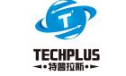 東莞市特普拉斯電子科技有限公司