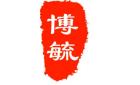 湖北博毓電力設計有限公司最新招聘信息
