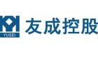 友成(中国)模具有限公司