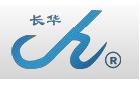 浙江长华平安国际棋牌零部件股份有限公司