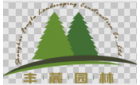 上海豐麓園林綠化建設有限公司