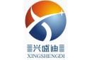 深圳市興盛迪新材料有限公司最新招聘信息