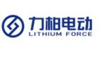 廣州力柏電動科技有限公司最新招聘信息