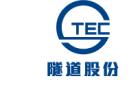 上海隧道工程有限公司臺州分公司