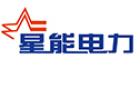 湖南星能電力建設有限公司