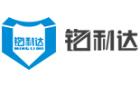 深圳铭利达精密技术股份有限公司