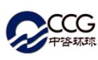 中咨環球(北京)工程咨詢有限公司江蘇分公司
