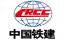 中鐵上海設計院集團有限公司廣州分院