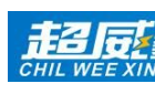 广西超威鑫锋能源有限公司