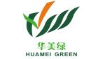 深圳市華美綠生態環境集團有限公司最新招聘信息