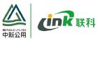 中新聯科環境科技(安徽)有限公司