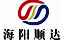 河北海陽順達節能玻璃有限公司最新招聘信息