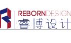 广东睿博建筑设计研究有限公司