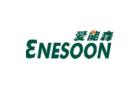 深圳市愛能森科技有限公司