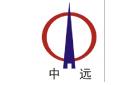 南通中遠電力工程設計有限公司