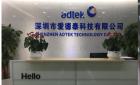 深圳市爱德泰科技有限公司