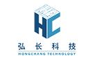 深圳市弘長科技有限公司