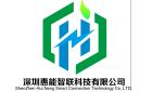 深圳惠能智�科技有限公司