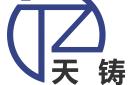 廣州天鑄信息科技有限公司