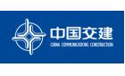 中交公路規劃設計院有限公司浙江分公司