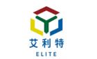 昆山艾利特塑化新材料有限公司
