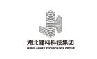 湖北建科國際工程有限公司珠海分公司
