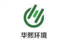 深圳華熙環境建設有限公司
