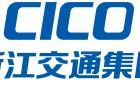 浙江交通資源投資有限公司瀝青科技分公司