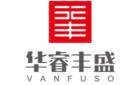 深圳供電規劃設計院有限公司