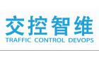 廣西交控智維科技發展有限公司