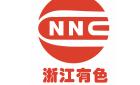 浙江有色测绘院有限公司嘉兴分公司