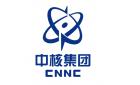 中核凱利深圳核能服務股份有限公司福清分公司