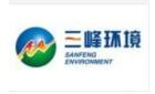 諸暨三峰環保能源有限公司