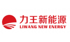 绵阳力王新能源科技有限公司