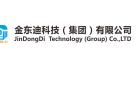 四川金�|迪科技有限公司