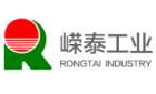 江蘇嶸泰工業股份有限公司