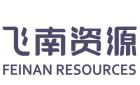 江西兴南环保科技有限公司