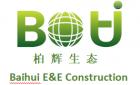 广东柏辉生态环境建设有限公司最新招聘信息